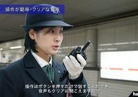 總長137.8km的日本大阪地鐵站計劃配備522臺ICOM IP蜂窩對講機