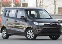 新車僅售4.1萬,昌河鈴木新北斗星上市