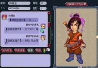 夢幻西遊:收費組隊被踢,37級玩家憤怒反擊,野外實錘隊長!