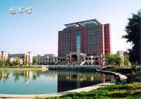 渤海大學如何?