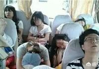 為什麼中國人的旅遊方式,普遍讓人感覺特別的累?