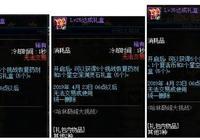 DNF:3月7日新預約活動上線,滿級送自選蒼穹幕落武器,全套哈林