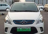 北京會取消新能源汽車限購的政策嗎?