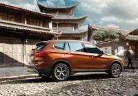 首付提車8.8萬,全新BMW X1 旅遊出行 居家必備