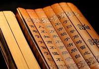 儒家能治國嗎——淺論儒家的階級觀念