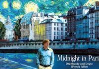 穿越過去,和畢加索的情人談場戀愛——《午夜巴黎》