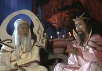 道教神仙分為多少個等級,大羅金仙與混元聖人有多大差距?