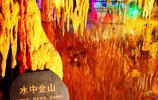 松球愛旅行:成都梅山龍宮遊玩