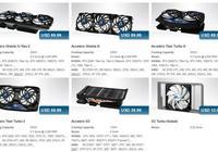 覺得AMD公版RX 5700系列太熱?散熱大廠Arctic Cooling給你指條明路