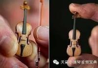 購買小提琴的幾個誤區