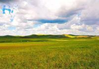 草原中的處女地——錫林郭勒