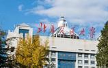 """北京交通大學:最名副其實的""""交通大學"""""""