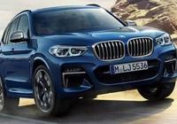 6月26日全球首發!BMW全新一代X3被提前曝光