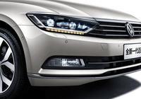 邁騰——平民買車優選