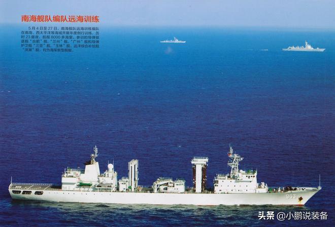 中國海軍各種類型的補給艦圖集
