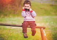 輸得起,是孩子人生幸福的前提