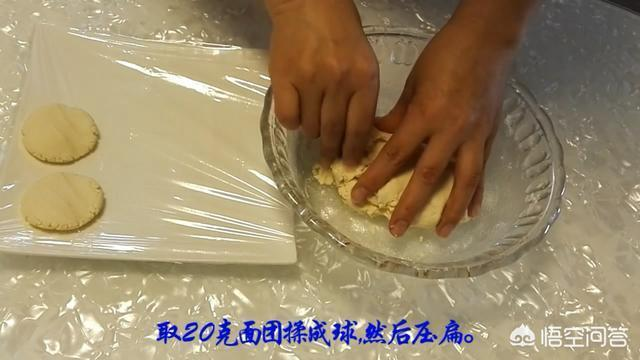 糯米粉有什麼好吃的做法?