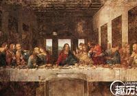 達芬奇最後的晚餐是什麼 達芬奇預言了什麼事