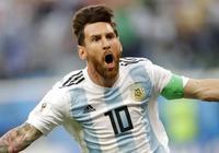 今日競彩足球預測2串1推薦:哥倫比亞 VS 卡塔爾 美洲盃B組
