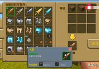 迷你世界:盤點已經絕版的五種武器,據說只有大神玩家才用過!