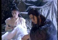 紀曉芙雖然不悔,可是楊逍對待她的行為真的很下流無恥