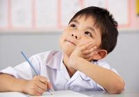 讓孩子主動學習的五個步驟