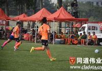 中國足球協會杯(女子)第三比賽日戰報:長春8球狂勝鎖定第一 權健贏下焦點之戰