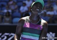 澳網熱門風采!斯蒂芬斯橫掃同胞,攜手衛冕冠軍沃茲尼亞奇晉級