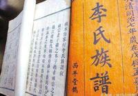 孔子姓子,屈原姓羋,魯班姓姬,這些事你知道嗎?