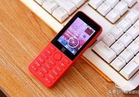 小米生態鏈企業打造老年人專屬智能手機,多親QF9內置小愛同學