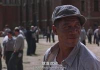 電影《肖申克的救贖》中,老瑞德為什麼能在最後說出那麼激烈的話後依然得到假釋?