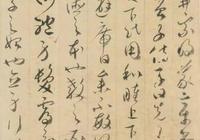 賀知章不僅是詩人,他的草書筆力遒健,在唐朝首屈一指!