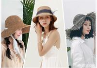 夏天穿衣,搭配什麼款式帽子好看呢?