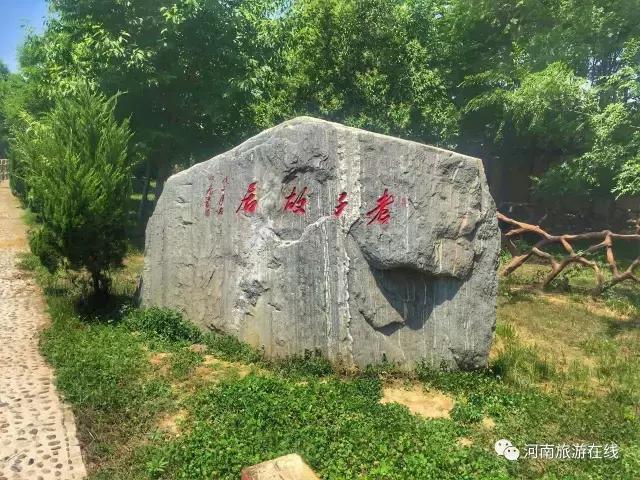 全域旅遊與鹿邑騰飛|旅遊