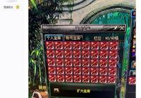 DNF玩家為了武器幻化屯了1000把雙龍魔影劍。這武器幻化需求量大嗎,值不值得去屯?