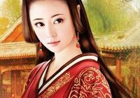 縱貫漢唐的超級家族,出了五位皇后,權臣無數