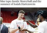 8月9日,火箭哈爾滕施泰因接受採訪稱每日加練500個三分球,他下賽季能入輪換嗎?