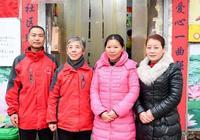 一碗粥溫暖一座城:鄭州大媽的愛心粥屋四年舍粥30多萬碗