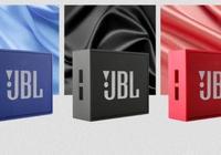 JBL GO藍牙音箱:不只是一款百元高品質藍牙音箱