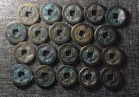 """""""非常便宜""""的古錢幣——道光通寶銅錢"""