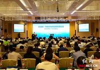 新湖南·中關村協同創新發展論壇在京舉行
