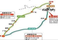 巴陝高速已全線通車 成都開車4個小時到巴中光霧山看紅葉