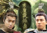 《大唐雙龍傳》最後勝利者不是寇仲,也不是徐子陵,而是魔女綰綰