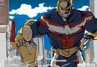 《一拳超人》裡如果英雄協會的人知道了琦玉的真實實力,會怎樣呢?