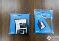 2017款 Kindle Oasis 2 首發晒單與對比評測