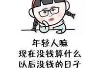 """50條經典毒雞湯,句句""""治癒""""人心!"""