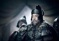 皇帝給郭子儀升官,聽完官名郭子儀卻驚恐道:若接受,我家必滅族