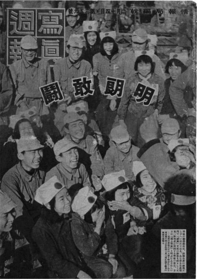 老照片:日本海報上的戰爭是怎樣的?個個奮勇當先、衝鋒陷陣!