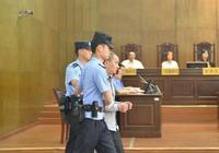 男子殺害獄警、刺傷法官被判死刑 受審不認罪不悔罪