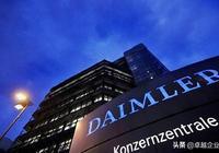 戴姆勒股份公司